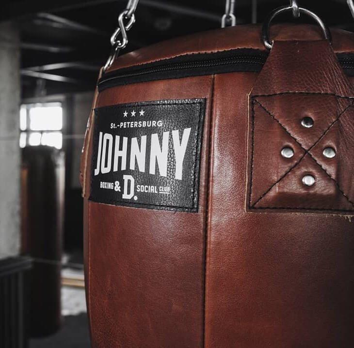 JOHNNY D. BOXING INTELLIGENCE & SOCIAL CLUB