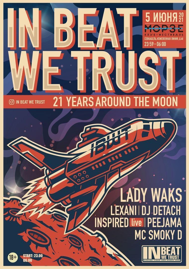 In Beat We Trust в Морзе