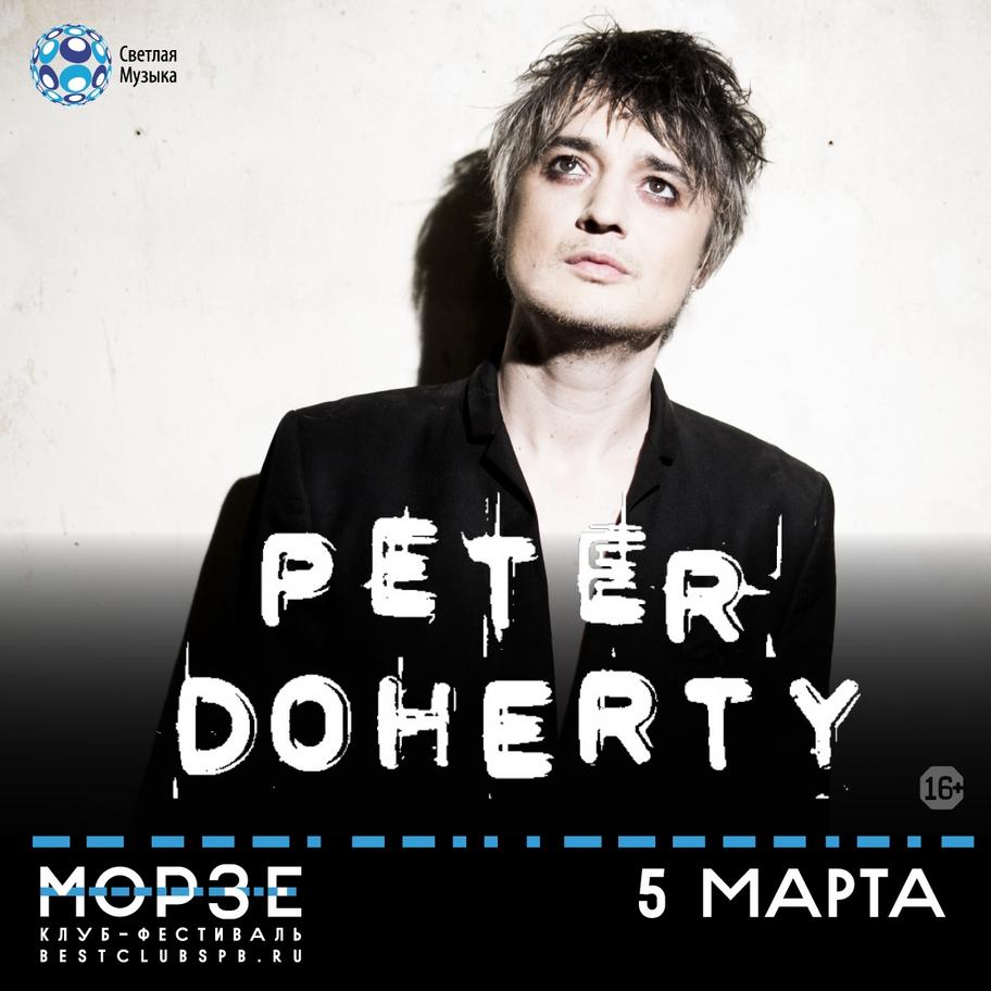 PETER DOHERTY в Морзе