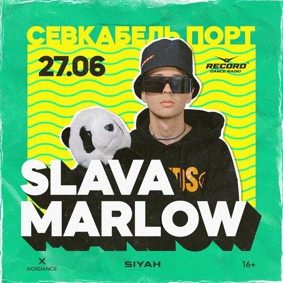 Концерт Slava Marlow