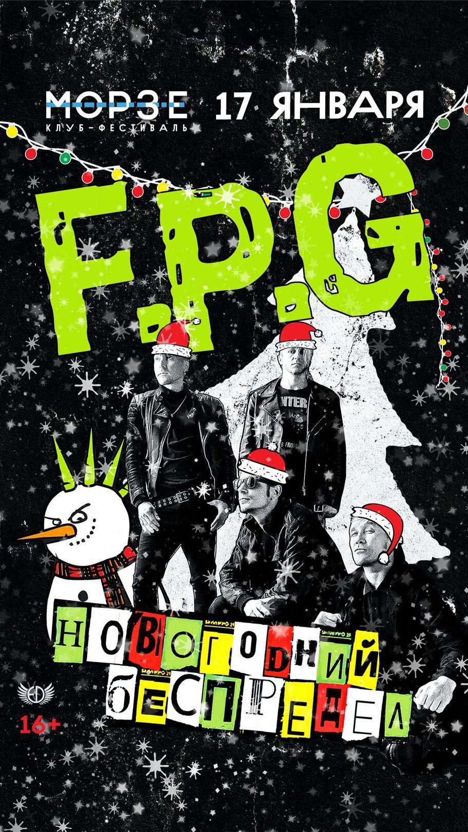 F.P.G в Морзе