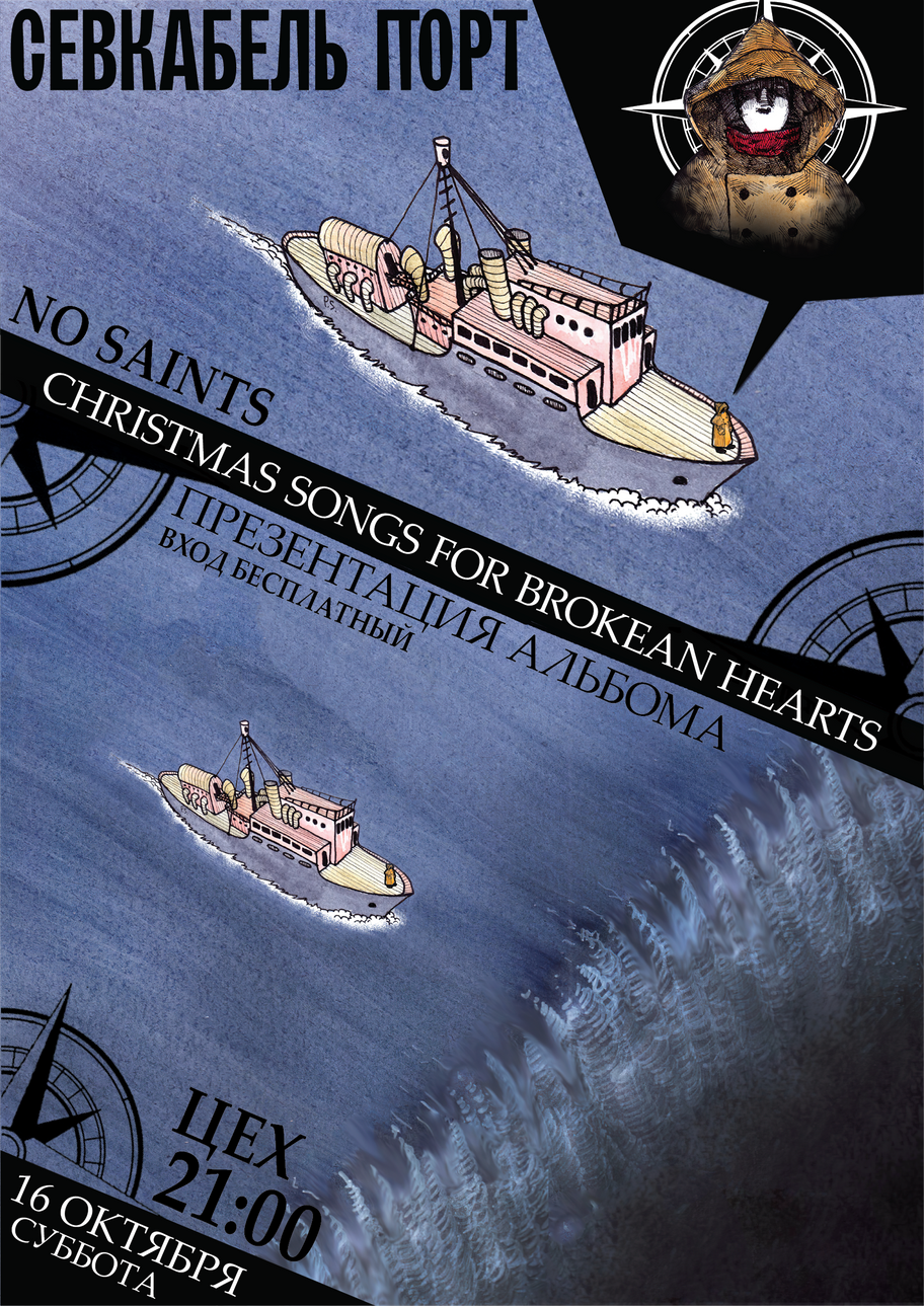 Christmas songs for brokean hearts